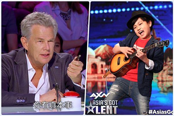 """在《亚洲达人秀》征选的比赛中,知名音乐人大卫‧福斯特(图左)将宝贵的评审""""黄金按钮""""给了来自台湾、仅有10岁的乌克丽丽表演者冯羿(图右)。(AXN Taiwan提供)"""