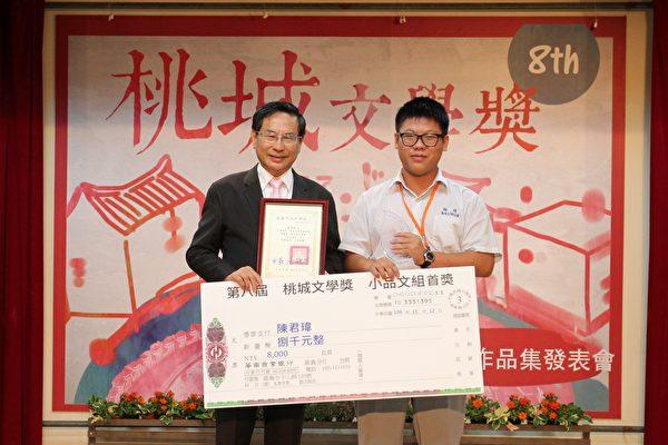小品文組第一名得獎者陳君瑋今特別穿上協同中學制服上台領獎並發表感言。(李擷瓔/大紀元)