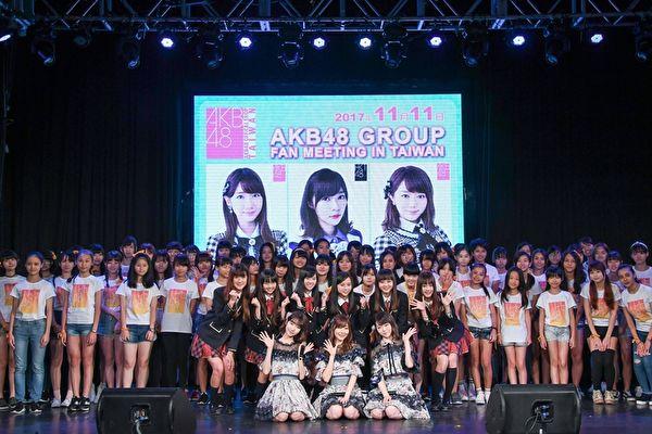 粉絲見面會上,AKB48女團成員柏木由紀(左起)、HKT48成員指原莉乃與AKB48成員峯岸南與第二排AKB48台灣研究生合影。(紅杉娛樂提供)