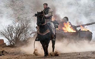 克里斯‧汉斯沃演《12猛汉》 当特种部队队长
