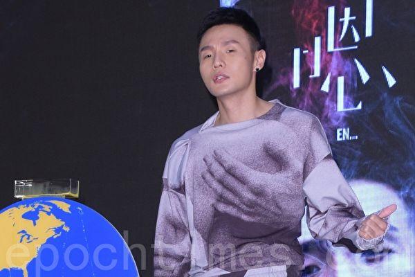 李荣浩2017全新专辑《嗯》于2017年11月14日在台北举行发片记者会。(黄宗茂/大纪元)