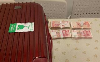 台男稱赴陸投資 超帶1.6萬人民幣遭沒收