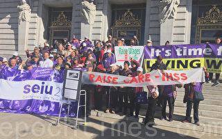 11月14日,加州长期护工组织(SEIU 2015)在旧金山市政厅前集会,希望市府为家庭护工增加工资。(景雅兰/大纪元)