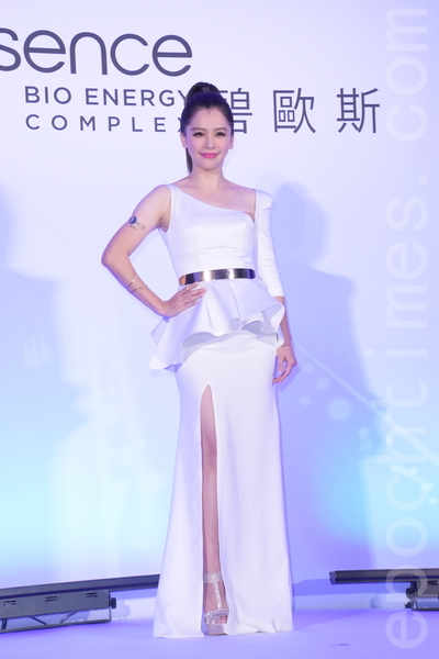徐若瑄出席碧欧斯全新的保养魔法大揭密
