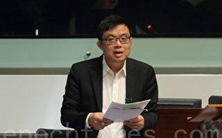 十九大期間北京再提及《一國兩制白皮書》,涂謹申關注中央是否縮窄香港高度自治空間,要求當局釋疑。(蔡雯文/大紀元)
