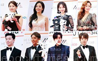 """2017 Asia Artist Awards""亚洲明星盛典颁奖典礼红毯,众星云集。图上排(左起)为秀智、朴敏英、润娥、金喜善,下排(左起)为朴叙俊、李准基、朴海镇与黄致列均出席盛会。(全景林/大纪元合成)"