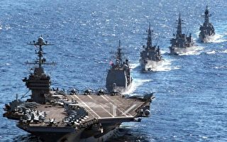 美國國會美中經濟與安全審查委員會11月15日公布年度報告,其中呼籲美國行政部門邀請台灣參與或以觀察員身分,參加由美國主導的雙邊或多邊軍事與安全演習。圖為軍演示意圖(AFP)