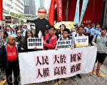 社民連、香港眾志、新民主同盟、大專政關等約二十人在舉行《基本法》研討會的會展外向李飛抗議。(李逸/大紀元)