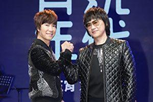 """邰正宵(左起)与姚可杰首度携手开唱,于18日晚间在台北三创生活园区举行""""宵姚年代""""演唱会。(起初音乐提供)"""