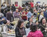 2017年台式感恩節餐會,11月19日在灣區僑教中心舉行。(曹景哲/大紀元)