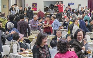 舊金山南灣台式感恩節餐會  老中青熱鬧分享