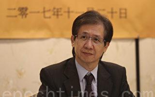 保障投資者協會主席呂志華。(余鋼/大紀元)