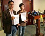 22名泛民主派議員昨日聯署向林鄭月娥發公開信,要求政府立即公開《合作安排》內容,及暫停一地兩檢「三步走」程序。(泛民提供)