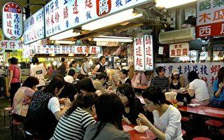 全球最大的旅遊資訊出版商Fodor's選出全世界52個必須前往一遊的地點,台北市排名12。Fodor's也推薦,到了台北市不可不嘗味美價廉的夜市小吃。(PATRICK LIN/AFP)