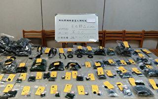 台男攜逾4000件玉器闖關 北京返台遭查獲