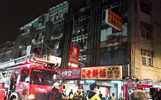 【更新】台新北市出租套房大火 9死2伤