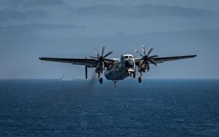美運輸機墜海3人失蹤  美日擴大搜救
