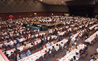 感恩节圣地亚哥慈善忙:慈善路跑和慈善餐