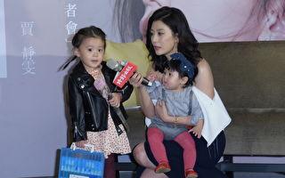 咘咘喜歡徐若瑄兒子 賈靜雯喊「親家母」