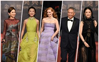 組圖:第54屆金馬獎頒獎禮 紅毯星光熠熠