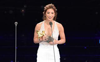 獲金馬獎最佳新演員 瑞瑪席丹:榮耀歸於上帝