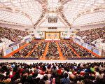 法輪功7500人台灣法會 學員分享修煉心得