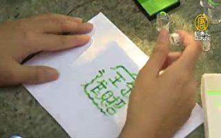 台年轻人推广正体字 研发手游、组字印章
