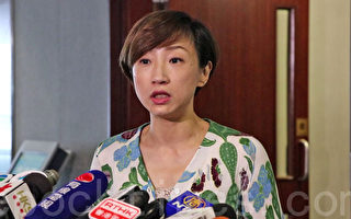 香港议员批一地两检方案三无状态