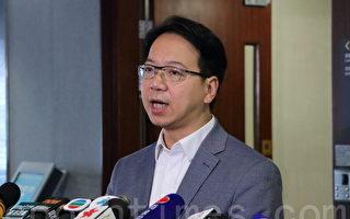 香港政府推科技人才入境計劃