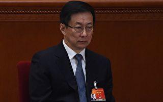 韩正被调离 上海官场现恐慌