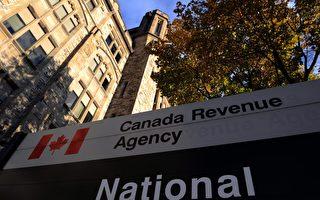 加拿大税局(CRA)发言人包尔(John Power)说,税局正在调查名单上的加拿大个人和企业,然后再采取必要措施。(加通社)