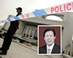 落馬的江蘇蘇州市政協主席高雪坤被執行逮捕。(公有領域,Getty Images/大紀元合成)