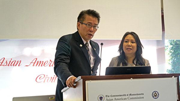波士顿分部主任安丰贵和AAC执行官Bora Chiemruom(右)主持了本次论坛。(景灏/大纪元)