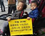 """美籍华人林小真带着双胞胎幼子在北京上访,""""十九大""""召开前被强制出境,幸得人道机构援助,辗转到了韩国。(林小真提供)"""