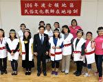 僑教中心主任歐宏偉(前排左四)與學員們合影。(僑教中心提供)