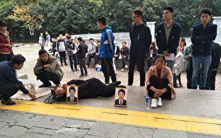 陝西大學生輸液數小時死亡 家屬討說遭毆打