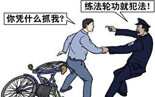 2017年8月27日早上約8點,曾多次遭到非法綁架的寧夏銀川市法輪功學員欒凝,準備上班時被非法抓捕。(明慧網)
