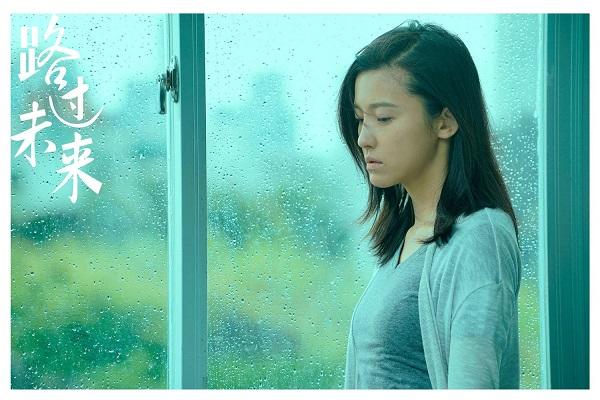 《路过未来》电影海报(舒雅/大纪元)