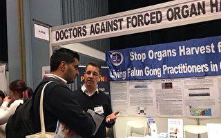 """在丹麦的""""医生日""""活动中,丹麦医学界专业人士了解中共活摘法轮功学员器官的罪行。(明慧网)"""