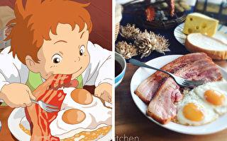 超逼真美味佳肴端上餐桌 再现宫崎骏电影梦幻场景