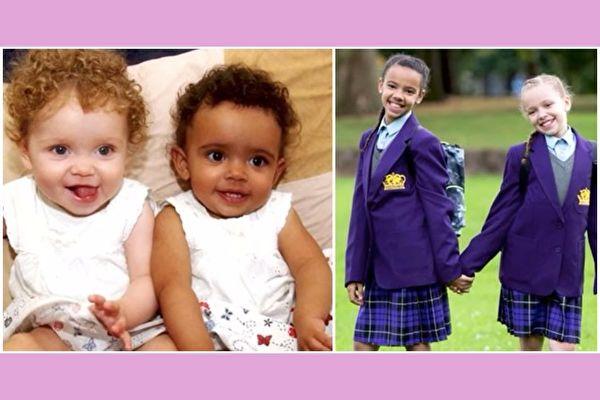 Image result for 双胞胎