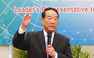 親民黨不分區立委 宣明智劉宥彤分居第3第4