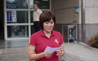 竹山镇长黄丹怡涉回扣弊案召开自清记者会,强调自己清白从政。(陈泰安提供)