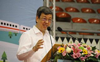 副總統陳建仁11日在台東出席「全國環保志(義)工群英會」,致詞感謝環保志工的幫忙與支持,也強調從源頭減塑、限塑刻不容緩。(台東縣政府提供)