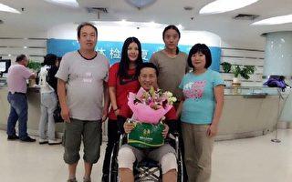大陸人權律師赴港治病 遭深圳警方攔截