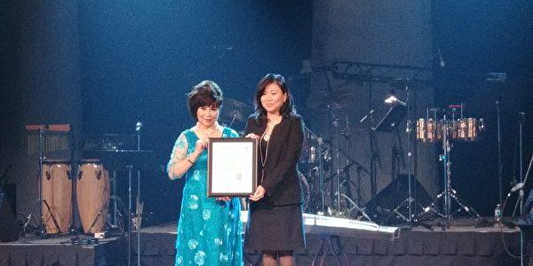 圖: 世華工商婦女企管協會溫哥華分會舉辦慈善音樂會,捐贈給加拿大與台灣關愛自閉症機構,展現愛無國界之大愛。圖為陳瀅如會長接受受贈方的答謝。 (邱晨/大紀元)