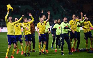 意大利被瑞典淘汰 无缘2018年足球世界杯