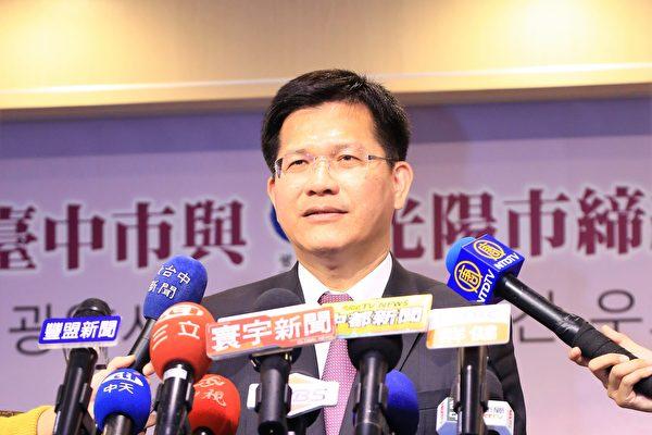 市長林佳龍回應中火是因未提生煤管制的配套做法遭到退件。(黃玉燕/大紀元)