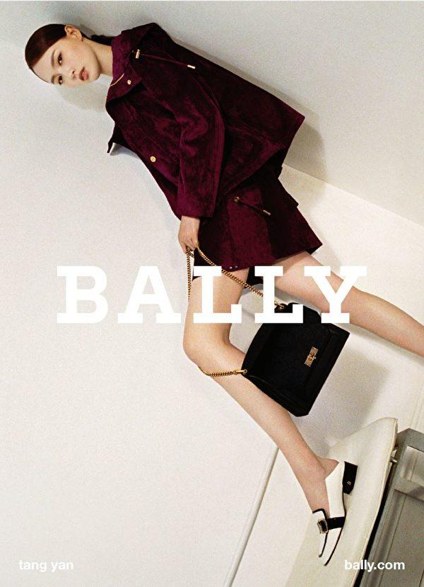 瑞士奢侈品牌 BALLY當季新品大酬賓(BALLY提供)
