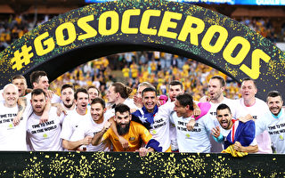 澳洲3比1淘汰洪都拉斯 晉級俄羅斯世界盃